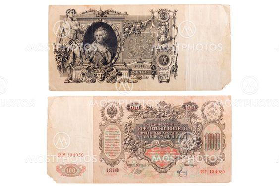 RUSSIA CIRCA 1910 a banknote of 100 rubles