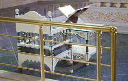 Inside of The Mausoleum of Habib Bourguiba in Monastir