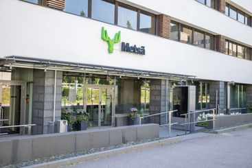 Main entrance to Metso Group headquarter in summer day.