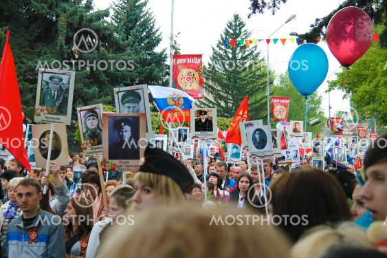 Celebration Of The 70Th Anniversary Of The Victory Day,...