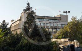 American Univercity in Blagoevgrad, Bulgaria
