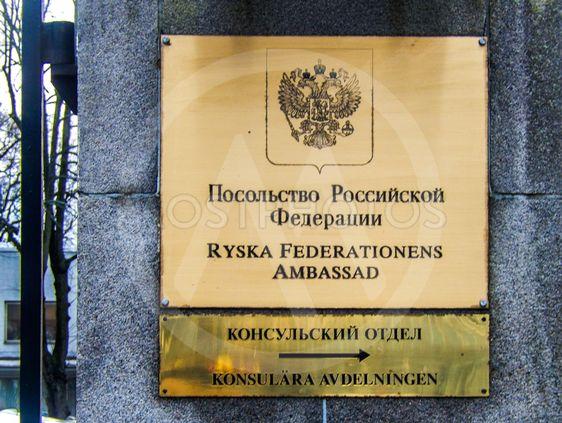 Rysslands Ambassad I Stockh Av Gamma Man Mostphotos