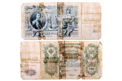RUSSIA CIRCA 1912 a banknote of 500 rubles