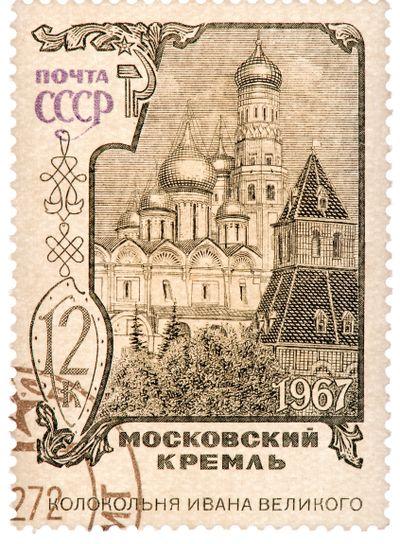 Moscow Kremlin postage stamp on white