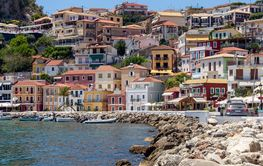 Parga city view (region of Epirus, Greece)