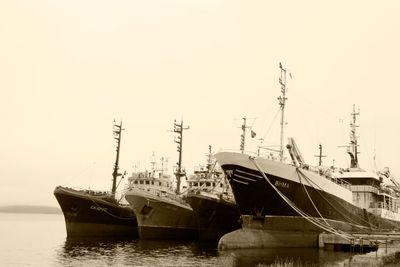 Whaleship