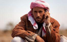 Libyan Telecom