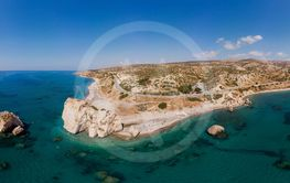 Aerial view from the bird's eye view of Petra tou Romiou,...