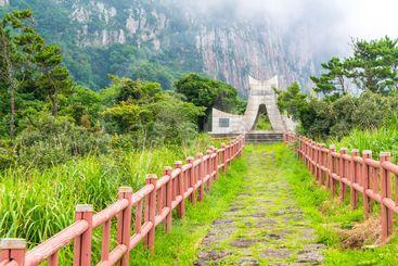 The Hamel Monument in Jeju Island
