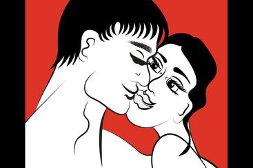 Black and white graphics on a red background - kiss
