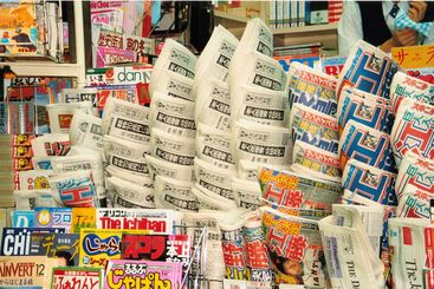 japanische zeitungen | japanese newspapers