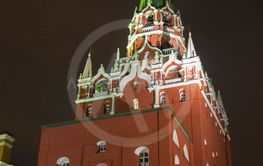 The Troitskaya Tower of the Kremlin in Moscow, Russia