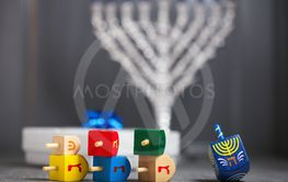 The Religious symbols of Jewish holiday Hanukkah