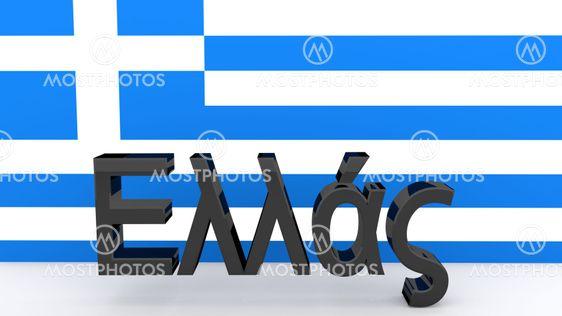 Greek Characters Meaning Gr By Mark Dworatzek Mostphotos
