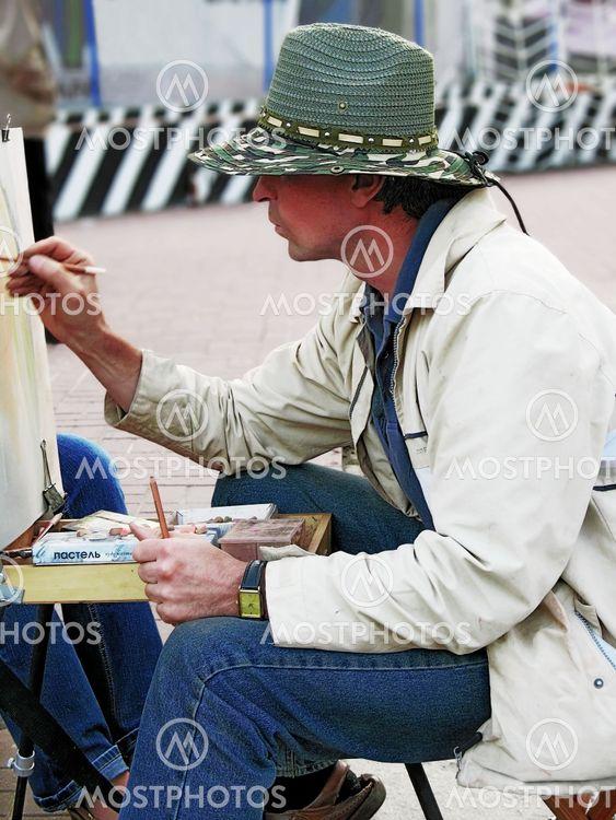katu taiteilija