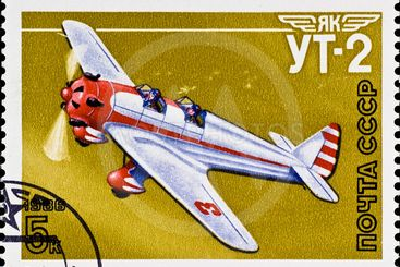 "postage stamp shows vintage rare plane ""ut-2"""