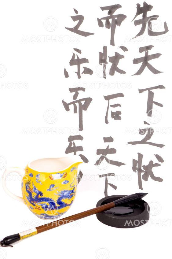 Chinese characters and tea mug