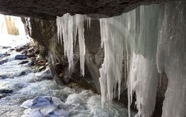 Icicles at Partnachklamm in Garmisch-Partenkirchen,...