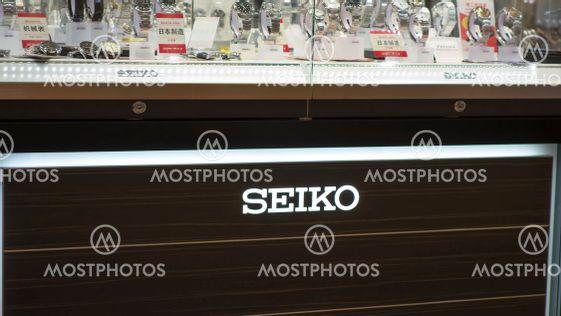Seiko shop sign