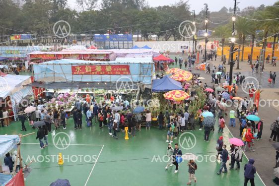 24 jan 2020  : Chinese New Year Market  Buying, event.
