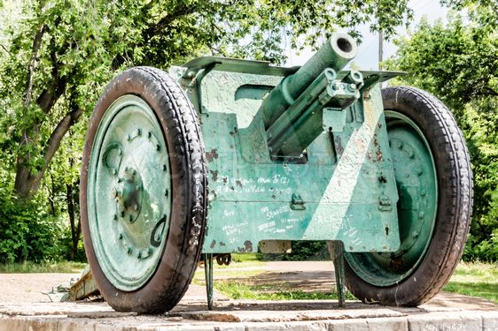 The City Of Birsk. Park The Trowel. Regimental gun on a...