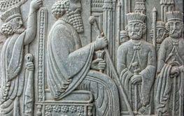 Persian Carve