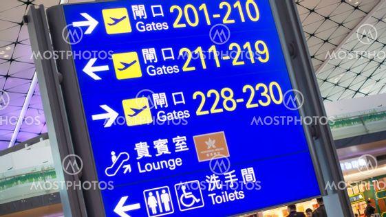 Airport gates sign at Hong. kong Airport