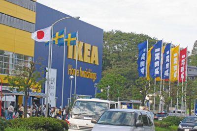 IKEA in Tokyo