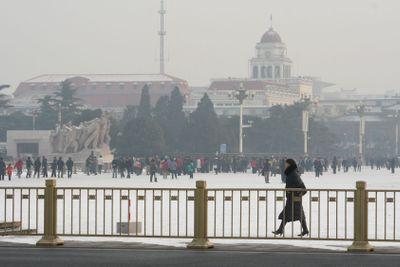 A walk by Tioman Square in Beijing