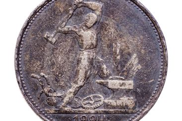 Antique Russia Soviet Union USSR silver coin 50 cent 1924...