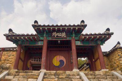 Gijang Hyanggyo (Confucian School), Busan.