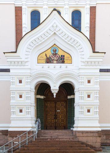 Entrance Alexander Nevski cathedral, Tallinn in Estonia