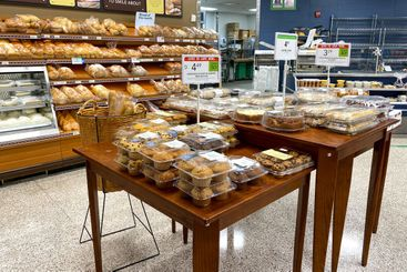 The bakery department of a Publix grocery store where...