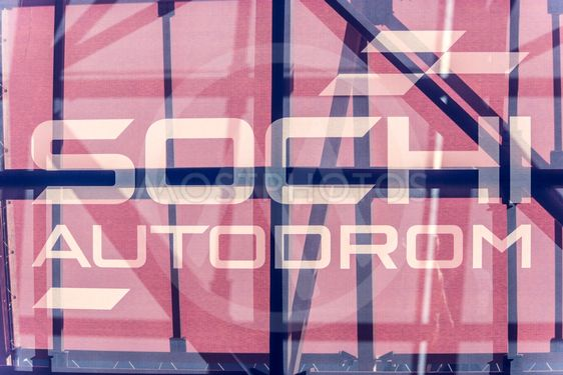 Sochi autodrom. stretch mark.
