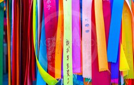 Close-up of colorful wish ribbons