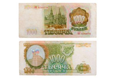 RUSSIA CIRCA 1993 a banknote of 1000 rubles