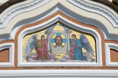 Mosaic Icon