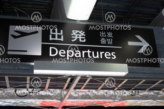 Departure sign in Narita Airport, Tokyo