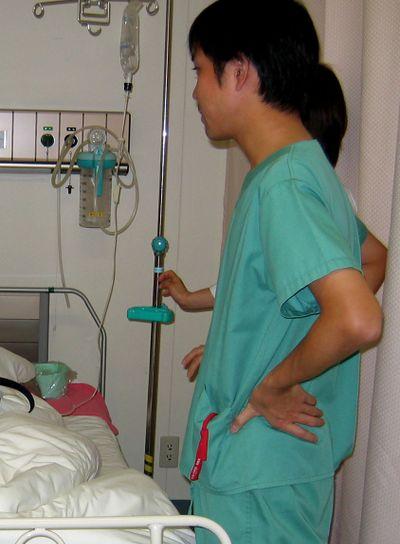Japanese hospital