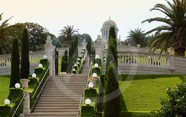 Bahai Public Gardens And Temple On The Slopes Of The...