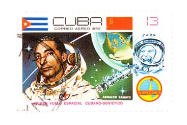 Cuban postage stamps