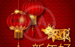 Chinese New Year Pig 2019, Lunar Greeting Card....