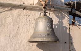 Church bell hanging outside