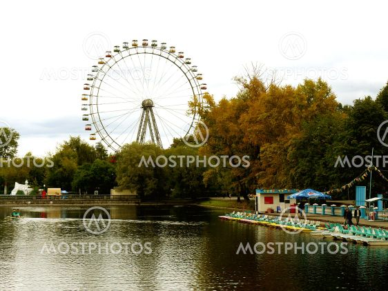 Park with attractions in Moscow in Russia