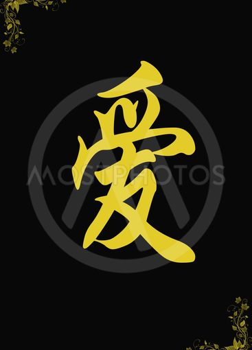 Chinese characters of LOVE on black