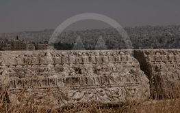 Ruins in Amman cìtadel