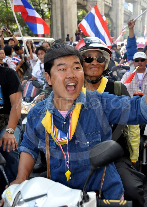 Bangkok, Thailand: Operation Shut Down Bangkok Demonstrator