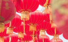 DOF Chinese paper lanterns