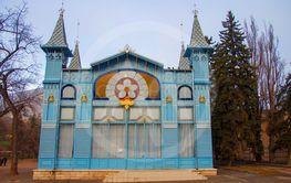The Lermontovs Gallery, Pyatigorsk landmark, Russian...