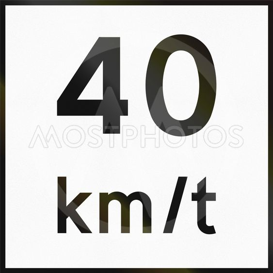 Norwegian supplementary road sign - Recommended speed
